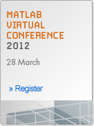 MATLAB Virtual Conference